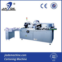 JDZ-100P Fully Automatic Carton Filling Machinery For Bottle/Vial