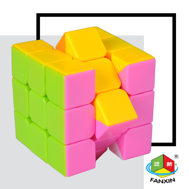 Stickerless cube 3X3X3 5.5cm magic cube ABS material top selling education toys 2017