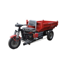 Electric 3 wheel mining tricycle / heavy loading electric car prices / hydraulic cargo trike