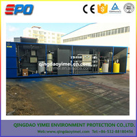 domestic package MBR medicine chemical wastewater treatment plant