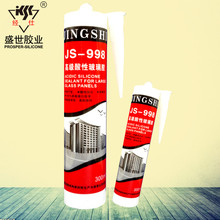 Quick Drying Top Quality Broad Adhesive Silicone Based Aluminum Silicone Sealant