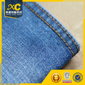 ring spun quality 12oz 100% cotton denim fabric