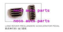 auto body parts fit for freelander 2 accelerator pedal