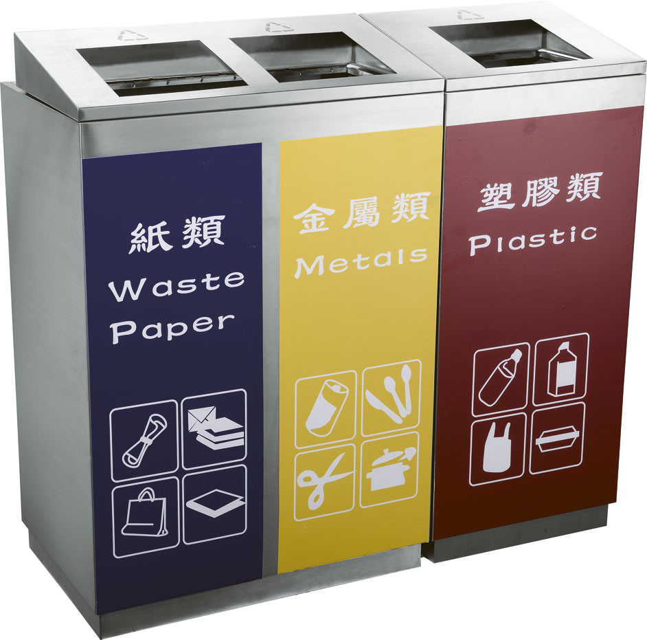 max hb57 segregation waste can recycle stainless steel dustbin buy stainless steel dustbin. Black Bedroom Furniture Sets. Home Design Ideas
