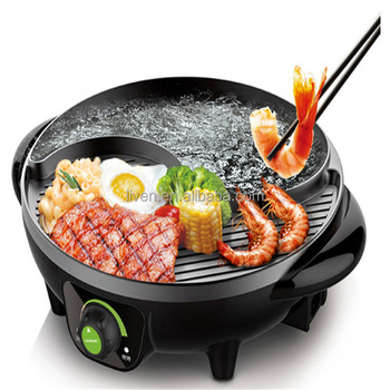 SK-J3200A Kitchen Appliance Hot sale electric bbq grill with hot pot