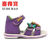 2016 New designs Cartoon Girl Sandal Shoes