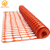 Promotion! 10% OFF Hot Sale Portable Removable Plastic Safety Fence