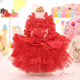 Dogs Puppy Wedding Party Lace Sexy Dress Clothes Bow Tutu Princess Dog Dress Pet Apparel