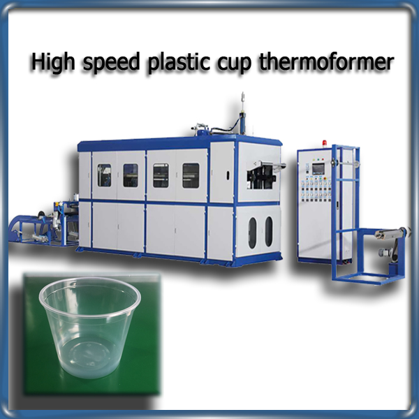 HGMF-660-360 China thermoforming machine plastic cup making machine price
