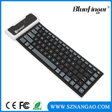 Shenzhen Factory cheaper waterproof bluetooth silicon wireless keyboard