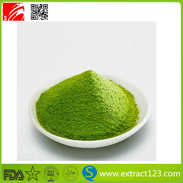 Food Addictive Matcha Japanese Green Tea Powder