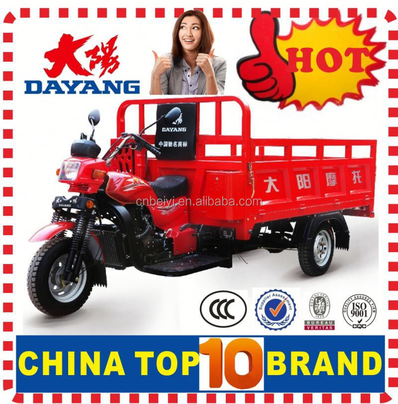 China BeiYi DaYang Brand 150cc/175cc/200cc/250cc/300cc trike chopper three wheel motorcycle