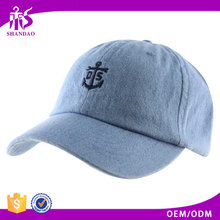 Shandao factory custom newest model high quality flat embroidery washed baseball cap