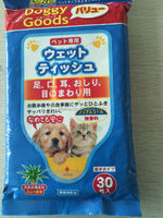 SGS FDA Multi Use Pet Cleaning Wet Wipes for dog and cat private lable factory