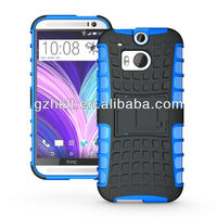 China wholeasle! New arrival 2 in1 hybrid case for HTC M8 mobile phone cover case for M8