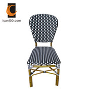 Garden Patio Rattan Wicker Outdoor Dining Furniture Imitate Bamboo Side Chair