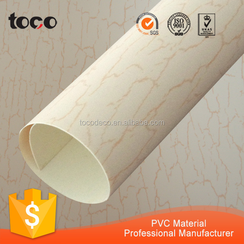 wood grain pvc decorative film/pvc decorative membrane for furniture, cabinet and door