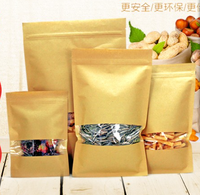 180*300 mm Retail Packaging Plastic Bag For Sale Heat Seal Foil Bags Kraft Paper Bags Food Pouch