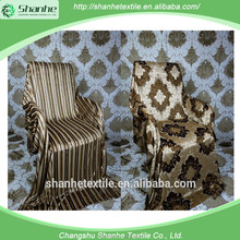 2015 classic jacquard velour upholstery fabric for car seat