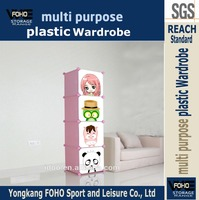 AL0017-4 DIY cartoon door pink color clost bookcase combination and can assemble