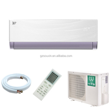 KRG Hisense Midea TCL AUX Gree AC wall units split aircon DC inverter air conditioner