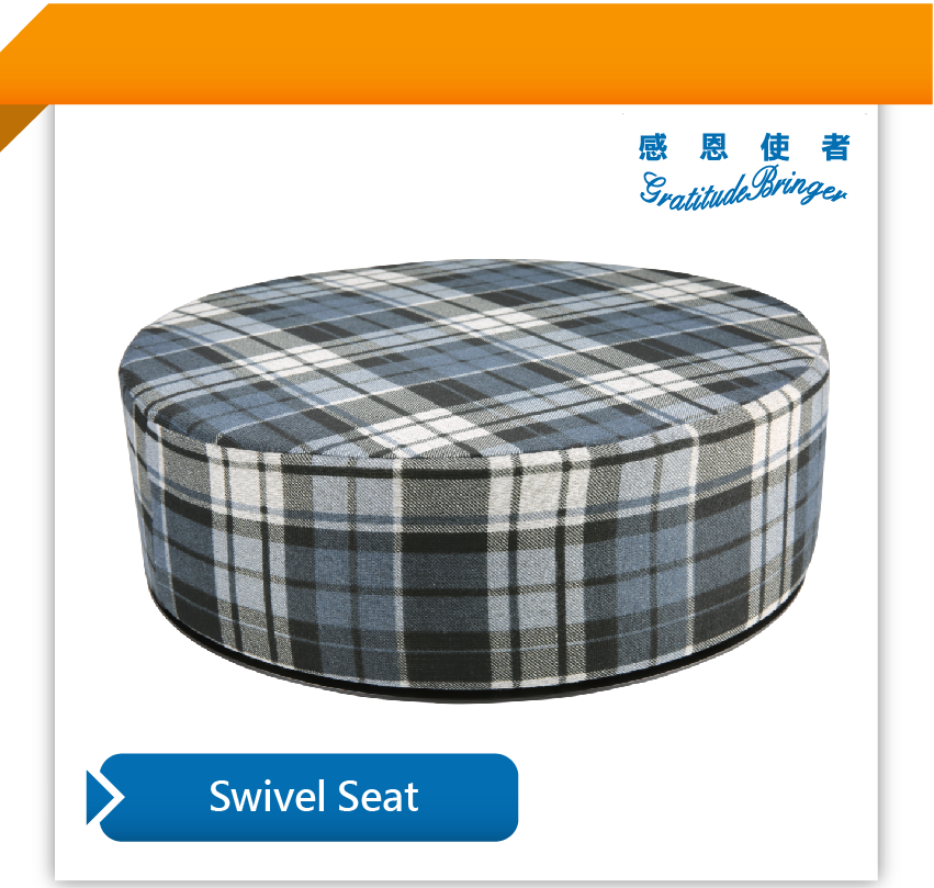 Rotating Swivel Seat Cushion Available Use In Car or Home