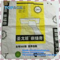 100kg 50kg 25kg 10kg high quality kraft paper bag with valve for packing rice, flour, wheat, paddy