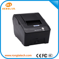 one key small light receipt thermal printer for POS system