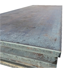 34mm Steel Coil/Plate mild steel plate price Building Metal Plate 34mm hot rolled steel price per ton