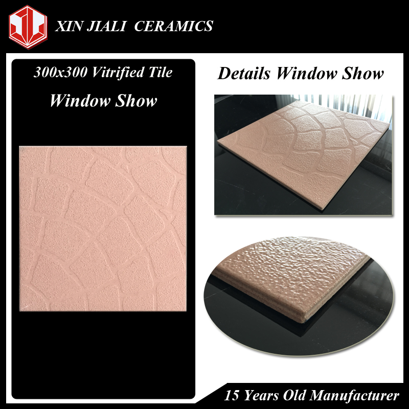 300*300mm Vitrified sidewalk tile