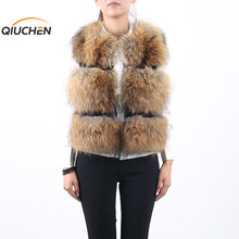 QC9414 natural full pelt raccoon dog fur fashion vest gilet girls