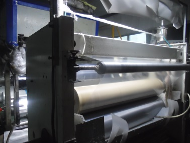 Paper Silicon Coating (Cold Lamination Film, Self-adhesive Vinyl, Canvas)