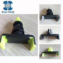 custom plastic injection molding of car phone navigation bracket & plastic parts