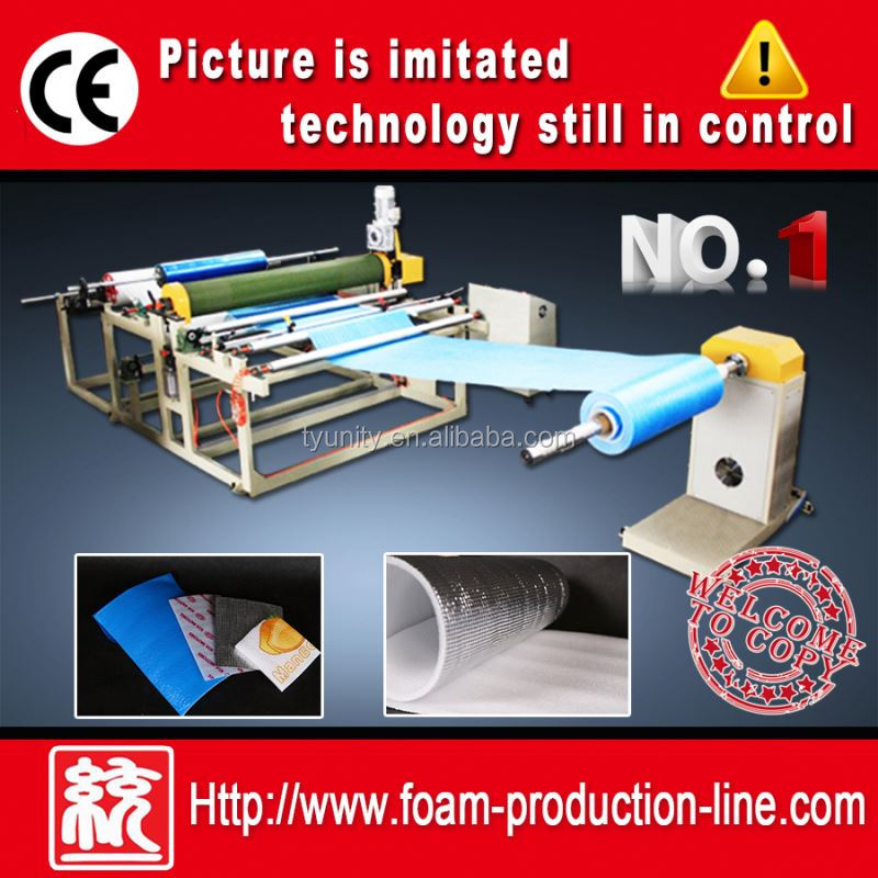 Energy Saving automatic EPE Foam Sheet/Film Laminating Machine