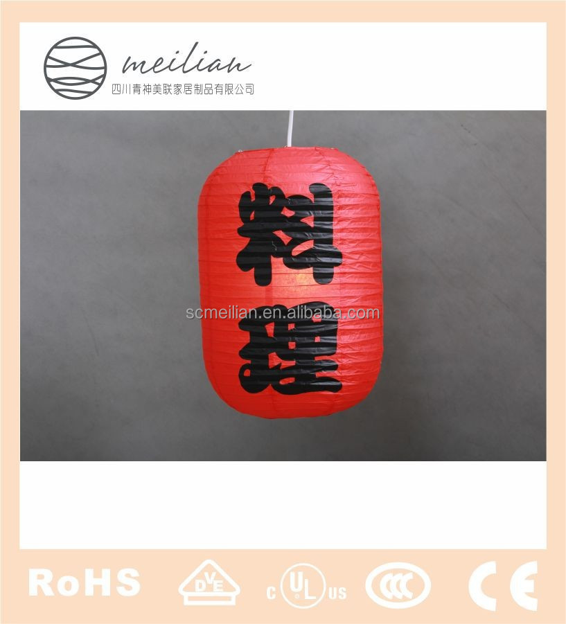 Japanese letter print drum paper lantern for restaurant decoration