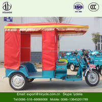 2014 electric tricycle rickshaw for sale India
