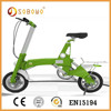 fashionable 200W brushless motor mini folding electric bike with CE certificate