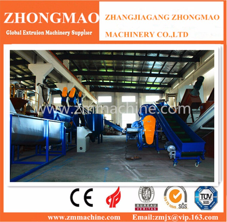 waste PP PE PET Plastic bottle recycling machine,hot washing recycling line