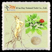 HALAL passed ginseng extract for ginseng kianpi pil at lowest price