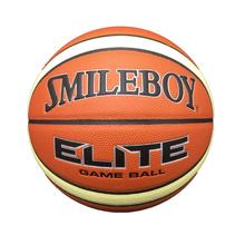 wholesales price quality japanese microfiber leather basketball molten style customized logo indoor basketball gg7 ball