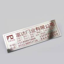 CUSTOMIZED industrial nameplate logo metal brand nameplate with 3m adhesive