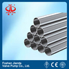 /product-detail/304-stainless-steel-capillary-tubes-with-low-price-60288239988.html