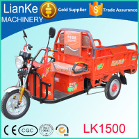 bajaj three wheel tricycle price/family use 3 wheel cargo electric tricycle/cargo tricycle china
