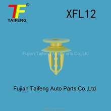 Best supplier made in China manufacture car nylon clips Various type car trim door panel clips fastener
