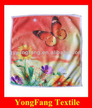 printed brand terry woven microfiber towel