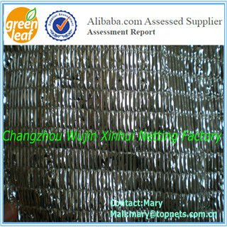 hdpe aluminum shade screen for shadow