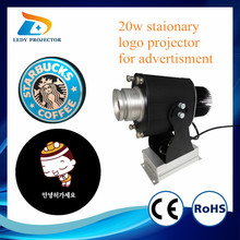 led projecteur underground 3000 lumens project rotating image