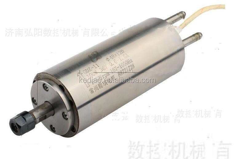 GDZ-11 cnc head 100w self cooled spindle motor for pcb