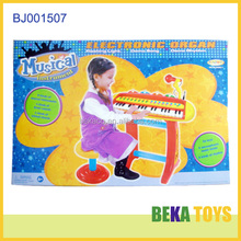 New educational toy for children plastic toy musical instrument microphone elegance electronic organ