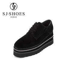SS1313 ladies zipper decoration lace up black flat elevator women alibaba casual shoes